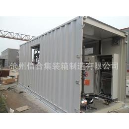 污水处理qy8千亿国际箱 原水处理qy8千亿国际箱 集装箱厂家定制