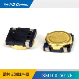 厂家直销福鼎贴片蜂鸣器055017无源 3v 蜂鸣器 12欧