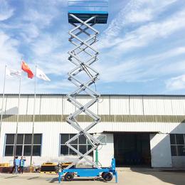 18米全自行升降机 液压升降平台 电动全自行升降车报价