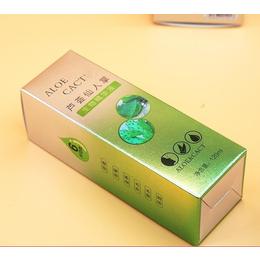 彩盒+礼盒+牙膏盒+化妆品盒+精品套盒+手提袋定制加工工厂