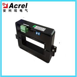 安科瑞AHKC-HBAA 霍尔开口式开环电流传感器