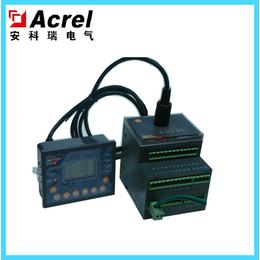 MODBUS通讯电动机保护器ARD3-5A-C