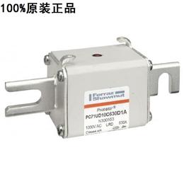 美尔森PC71UD10C700TF M301288原厂新报价