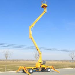 曲臂升降机 14米高空作业平台 新款柴油机升降车供应
