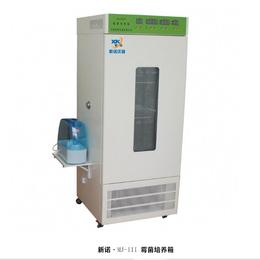 复门霉菌培养箱MJ-160F-III新诺牌液晶显示智能培养箱
