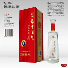 简雅中国梦梦全德槽坊6浓香型白酒
