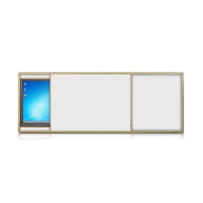 铝合金单开推拉单面搪瓷多媒体黑板