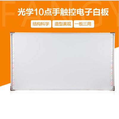 铝合金固定单面液晶多媒体黑板