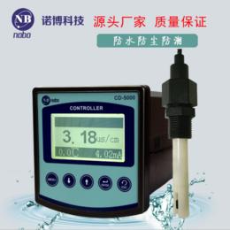 CD-5000在线电导率仪 电导率测试仪 大量程 高量程