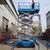 18米全自行升降机 全高度升降作业车 彭州市电动升降车报价缩略图4