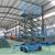 18米全自行升降机 崇州市高空维修作业车 液压举升机报价缩略图4