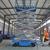 18米全自行升降机 崇州市高空维修作业车 液压举升机报价缩略图2