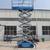 18米全自行升降机 液压驱动升降作业车报价乐山市18米升降车缩略图4