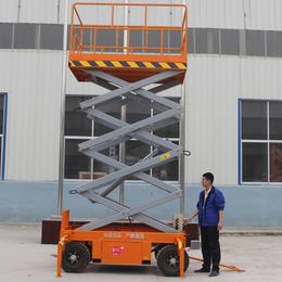 18米全自行升降机 泸州市液压升降车 星汉电动升降平台报价