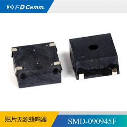 福鼎FD  电磁无源贴片蜂鸣器 090945F 蜂鸣器3V