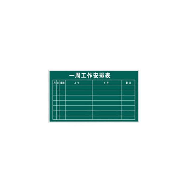 铝合金专用黑板单面金属绿板