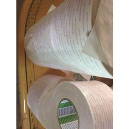 日东5000NS无纺布基材可重复剥离使用双面胶带