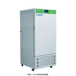 新诺LHS-HC-250恒温恒湿培养箱内加湿可连续长时间运转