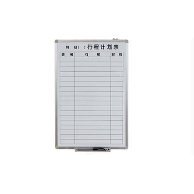 铝合金专用黑板单面树脂烤漆白板