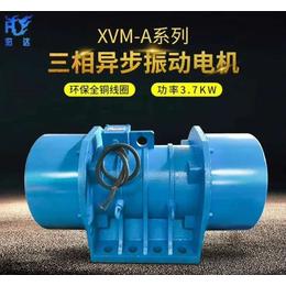 宏达+XV-100-6振动电机 功率7.5千瓦