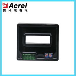 安科瑞 AHKC-HAT 霍尔传感器 闭口式开环电流传感器