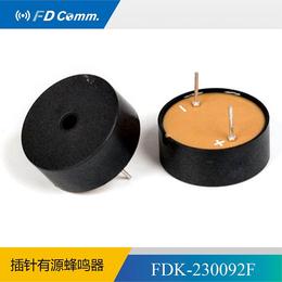 福鼎FD 压电有源插针蜂鸣器230092F厂家 蜂鸣器12V