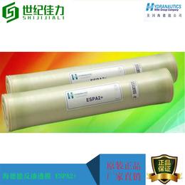 美国原装海德能ESPA2+低压大通量反渗透膜