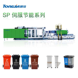垃圾桶注塑机设备 分类垃圾桶生产机器设备