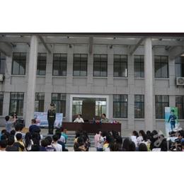 平安国际娱乐商务培训 安福IT培训 职业中学
