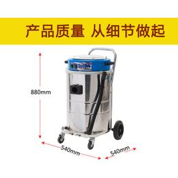 Naico耐柯A70干湿两用工业吸尘器吸铁屑污水用吸尘器