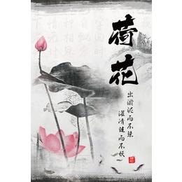 向日葵-荷叶款中国风水墨瓷板挂画