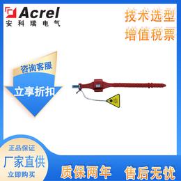 供应厂家表带式无线测温传感器