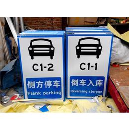 城区道路反光指路牌厂-【福亦禄】(在线咨询)-湖北反光指路牌