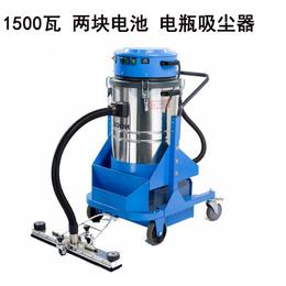 Naico耐柯工廠車間用吸塵器D70電瓶工業吸塵器