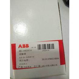 ABB现货AL9-30-10 220V DC  接触器
