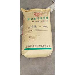 郑州食品级纤维素厂家