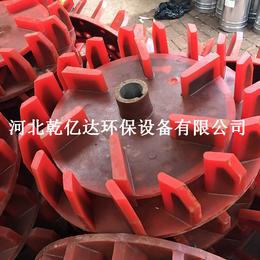 销售聚氨酯叶轮 耐磨聚氨酯叶轮 耐腐蚀 耐磨叶轮