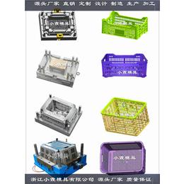 浙江注射模具供应PE水果筐子模具生产厂家