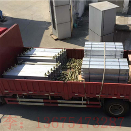 矿用胶带边修补器1200型煤矿用硫化机金诚批发零售