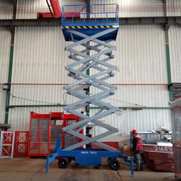 18米全自行升降机 星汉高空作业车报价 液压举升机电动升降车