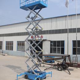 18米全自行升降机 星汉移动升降平台厂家 玉门市升降车供应