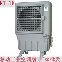 移动大型工业冷风机6000风量道赫KT-1E蒸发式工业冷气扇