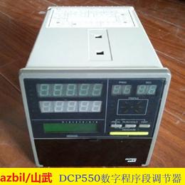 AZBIL山武DCP551B10200温度调节仪
