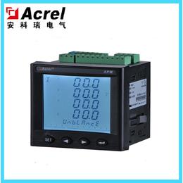 安科瑞 APM800 0.5S高精度 以太网电能表 厂家直销