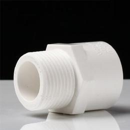 给水管配件  外牙直接20 25 32