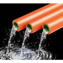 冷热给水管20 25 32 4分 6分1寸