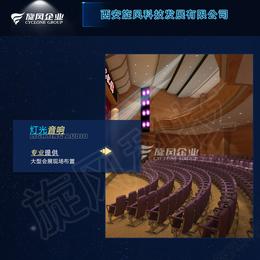 榆林舞台灯光音响工程设计施工一体化优选企业