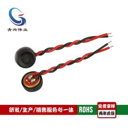 咪头厂家青兴供应4015焊线咪头传声器蓝牙耳机MIC麦克风