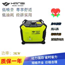户外旅游用数码变频汽油发电机3KW