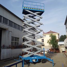 18米全自行升降机 电动自行走升降平台 高空维修升降车报价